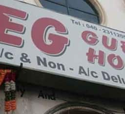 Hotel Classic Guest House